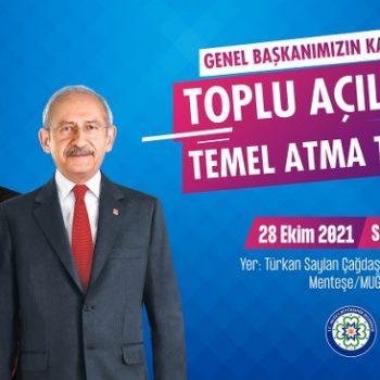 Kılıçdaroğlu, Büyükşehir Yatırımları İçin Muğla'ya Geliyor (1)_640x366